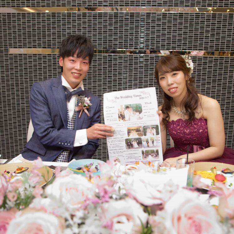 大切なゲストへ 感謝の結婚式